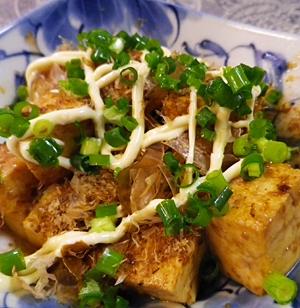 B級サイコロ豆腐ステーキ