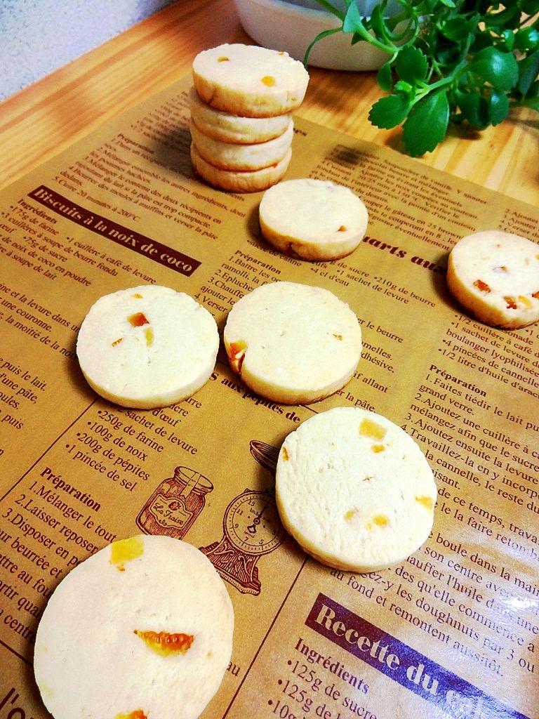 2. クリームチーズチョコクッキー