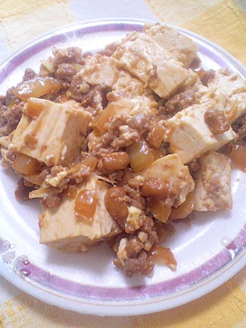 ボリューム満点♪たまねぎ&豆腐のひき肉炒め