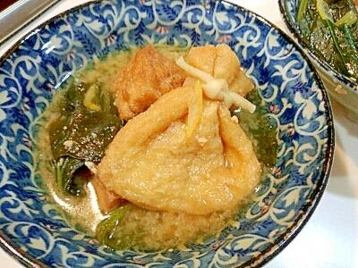 厚揚げと餅巾、小松菜の柚味噌煮