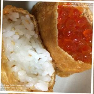 稲荷寿司( ๑•◡ુ•๑) 稲荷寿司( ๑•◡ુ•๑) レシピ・作り方 by ヨヨヨ。|楽天レシ