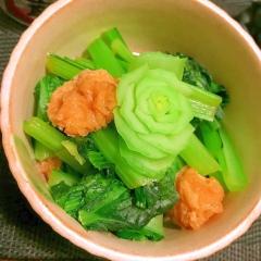 フライパンでチャチャッ!小松菜てお揚げのサッと煮