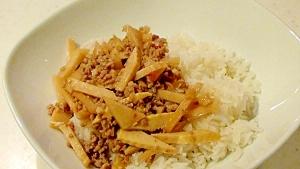 アジア風♪筍とひき肉のピリ辛丼