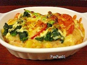菜の花トマトグラタン