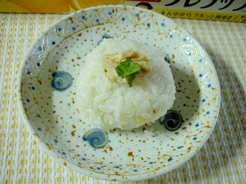 北海道☆さんまの塩焼きと大葉のおつまみ風おにぎり☆