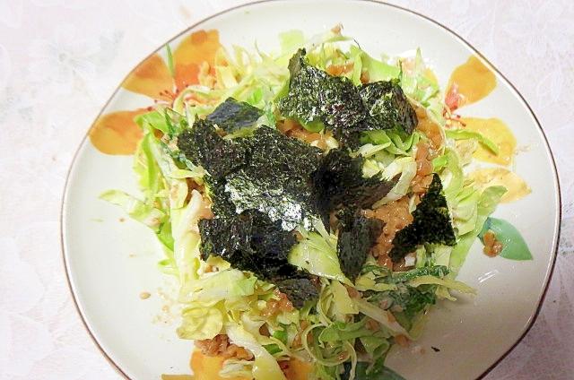 1.キャベツと納豆の和風サラダ