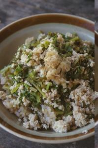★大根のまびき菜とコーヤのそぼろ丼