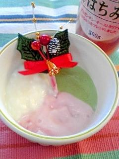 ★聖夜に☆クリスマスカラーヨーグルト♪