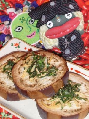米茄子と香味野菜の胡麻サラダ