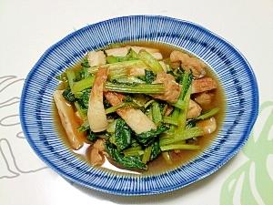 小松菜の生姜煮++