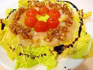 サラダ白菜とホタテのカルパッチョ~ボリューム前菜~