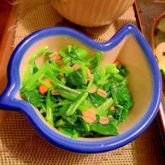 ほうれん草と蒸し大豆もち麦ミックスの昆布茶マリネ
