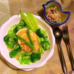 春薫る緑野菜のスープパスタ