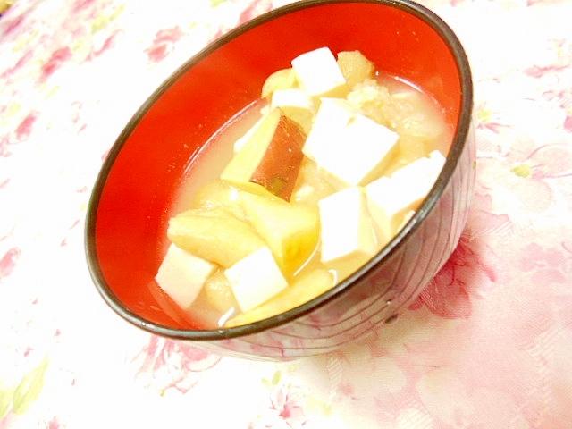 薩摩芋と豆腐と油揚げのお味噌汁