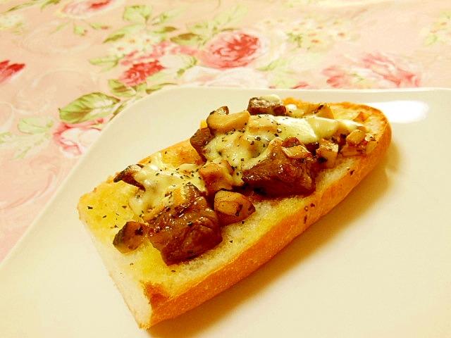 バゲットde牛肉とエリンギのバター焼きトースト