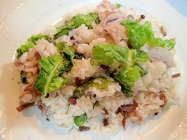 豚肉とかきのき茸とサンチュのチャーハン