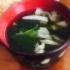からだポカポカ「スープ」レシピ