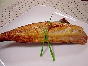 ふっくら♪ほっけの焼き魚