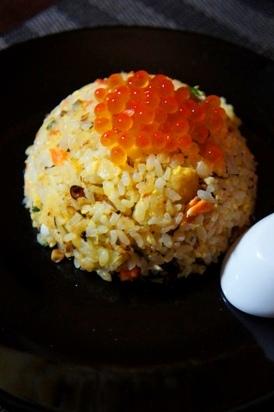 中華の名店の味を再現、焼き鮭とイクラの炒飯