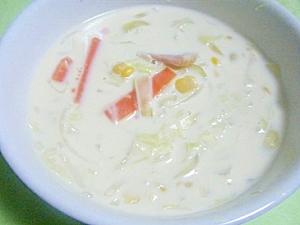野菜たっぷり♪豆乳スープ★