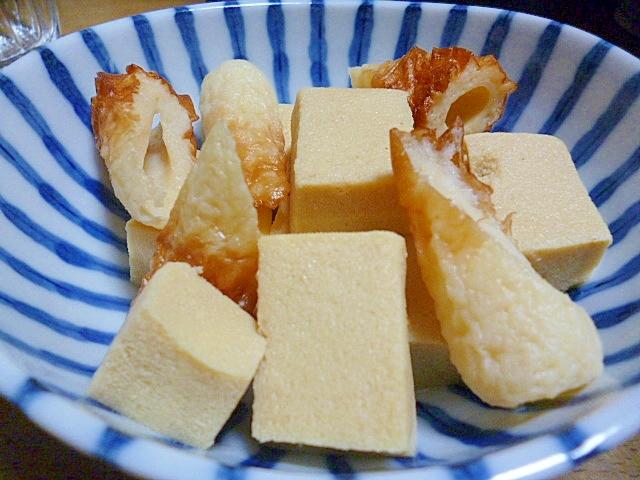 高野豆腐とちくわの煮物