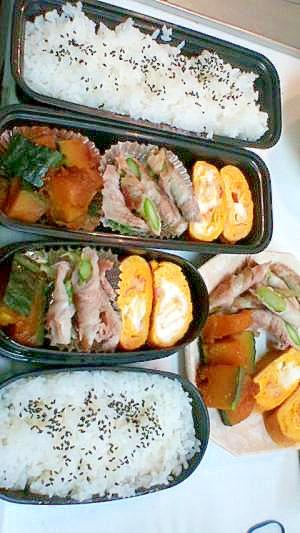 【お弁当に】肉巻きアスパラ♪