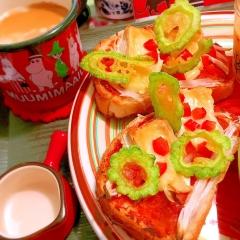 新玉ねぎとカマンベールのテンジャンピザトースト