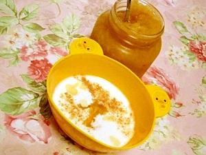 林檎ジャムでシナモン香るナッツジャムヨーグルト