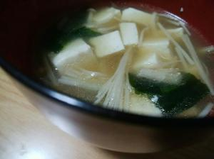 わかめ 豆腐 スープ