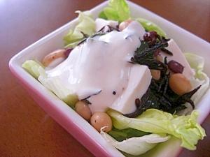 豆腐と豆と海藻のサラダ