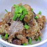 里芋と甘栗の照り煮