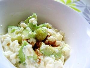 塩豆腐とアボカドの白和え