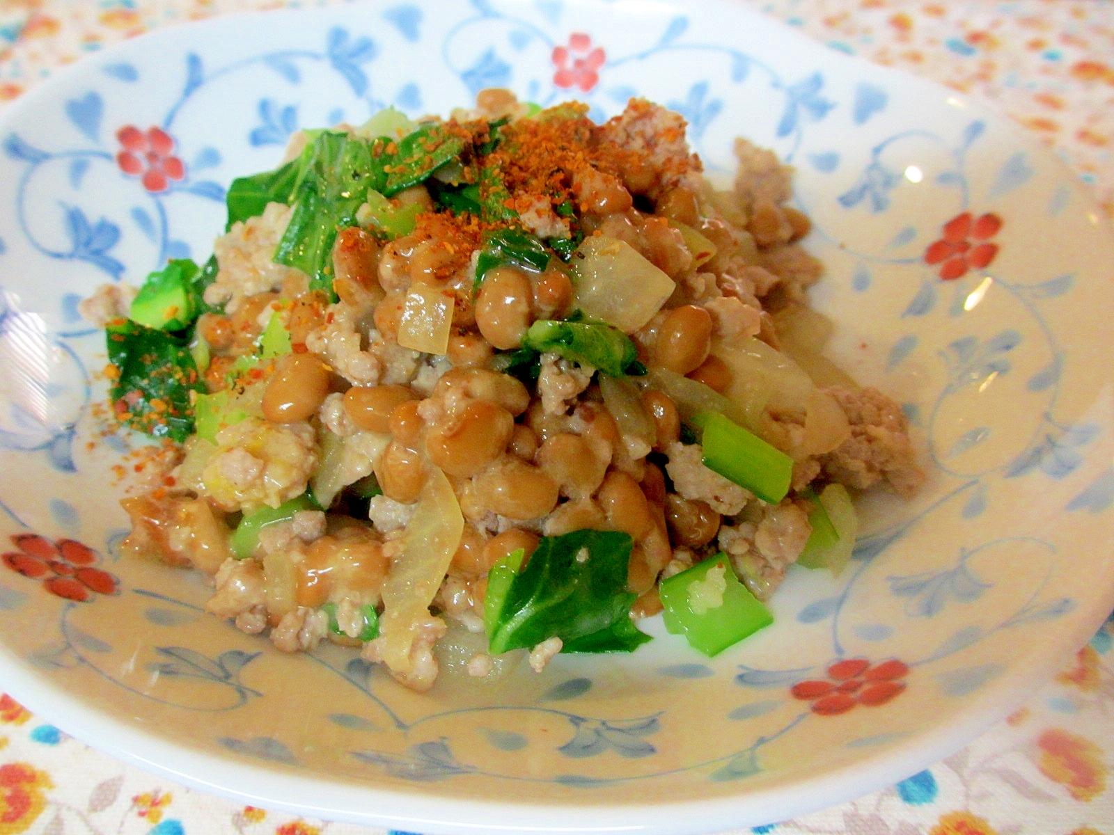 ひき肉、小松菜、納豆炒め