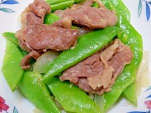 柔らかラム肉とモロッコインゲンの中華風炒め物