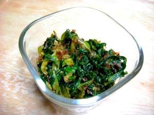 セロリの葉の常備菜 レシピ・作り方