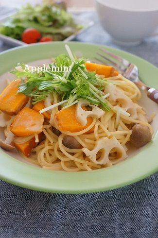 秋野菜の和風濃厚クリームパスタ