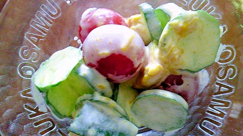 ミニトマトときゅうりのヨーグルトサラダ