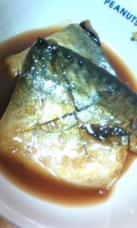 簡単・鯖の味噌煮