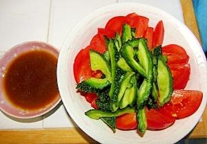 ゴーヤーとトマトのサラダ♪醤油麹ドレッシング♪