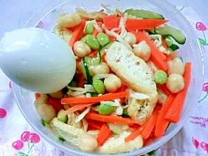 切干サラダ