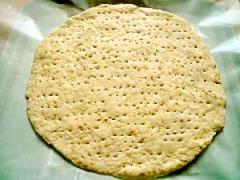 ホットケーキミックスで簡単☆袋一つで作るピザ生地♪