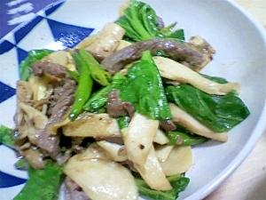 中華野菜と牛肉の塩山椒炒め