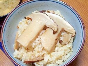 秋の贅沢飯♪松茸ご飯