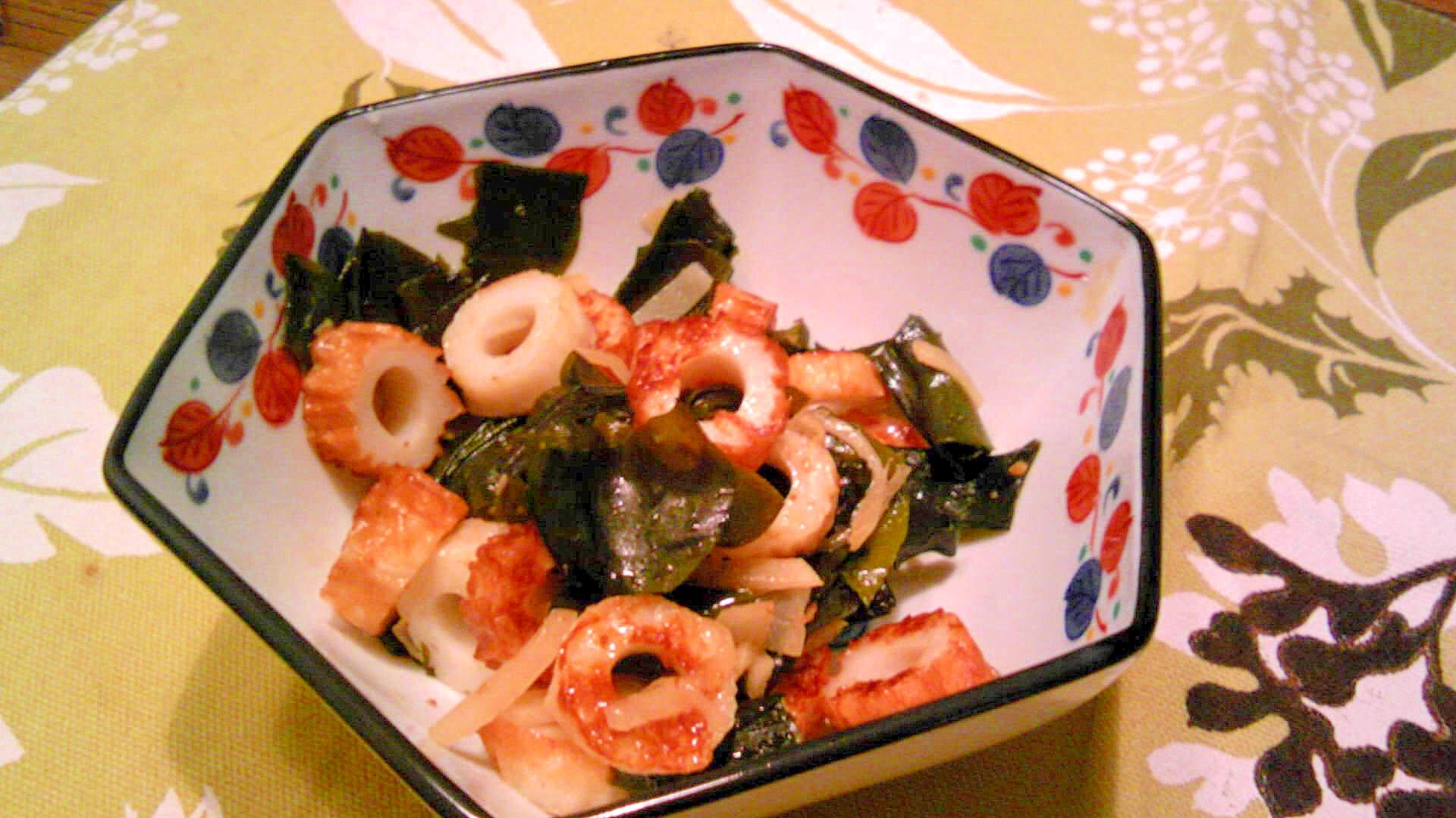 ちくわとわかめの炒め物、甘酢生姜・ゴマドレ風味
