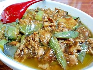 野菜が主菜!!とろりと美味な麻婆茄子