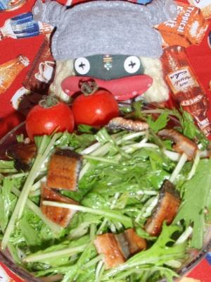 鰻と水菜のサラダ
