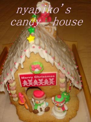 誕生日やクリスマスに!お菓子の家(ヘクセンハウス)