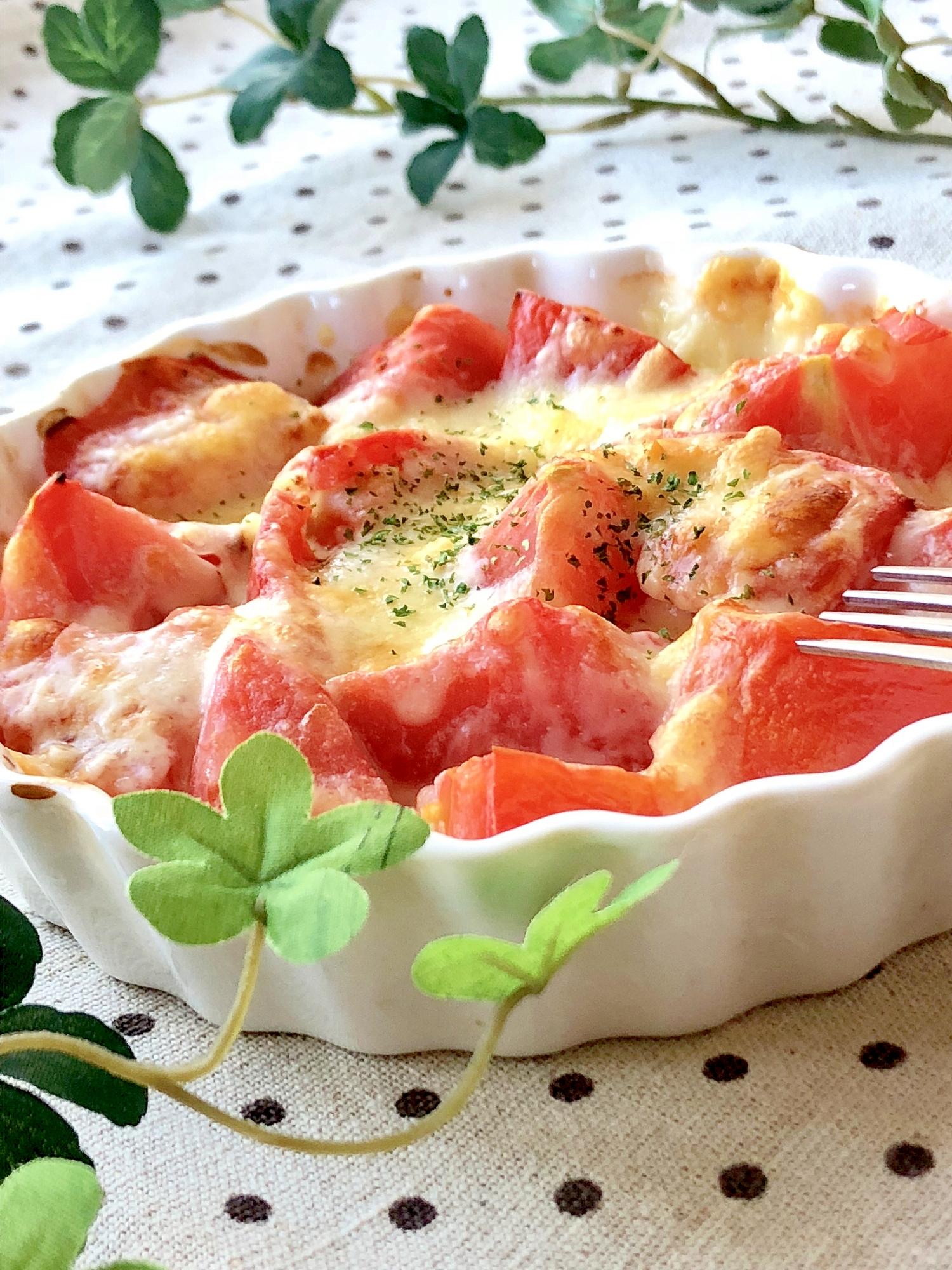 3. トマトのナチュラルチーズ焼き