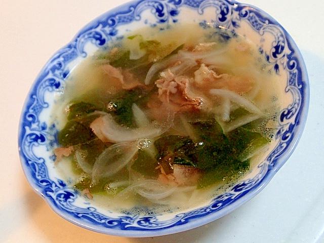 牛肉と玉葱とわかめのスープ