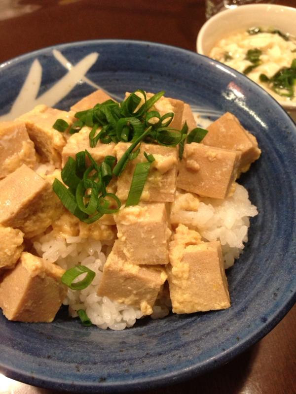 高野豆腐DE親子丼風
